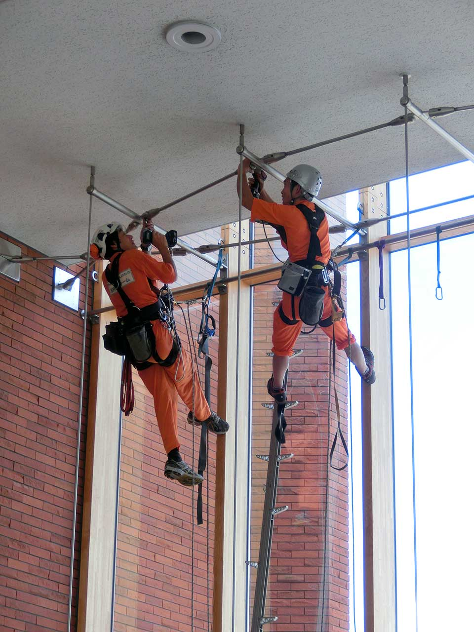 What is the rope access?
