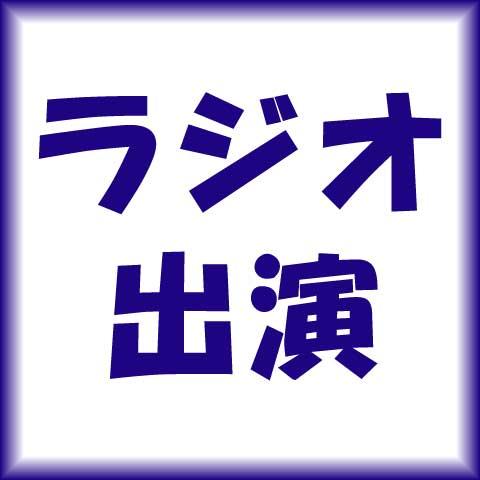 大阪府堺市の昇降式タワー解体・撤去工事